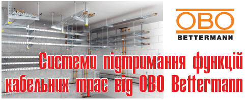 i i i obo bettermann. Black Bedroom Furniture Sets. Home Design Ideas